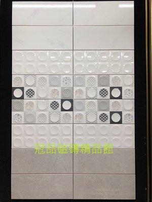 ◎冠品磁磚精品館◎國產精品 亮面壁磚(共二色)及地磚-20X50及25X25 CM