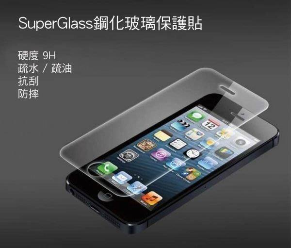 鋼貼 玻璃貼 螢幕保護貼 鴻海 InFocus M320 M320E M330 貼到好 1