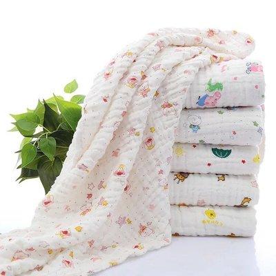 現貨 6層紗布巾 110*110全棉 嬰幼兒毛巾 嬰幼兒口水巾 寶寶毛巾 新生兒手