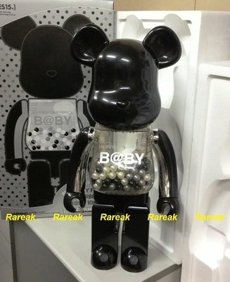 Medicom Bearbrick My First Baby Meets Colette 1000% Black Silver B@by Be@rbrick