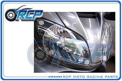 RCP AMHP SUZUKI AN250 BURGMAN250 護目鏡 大燈護目鏡 CS33