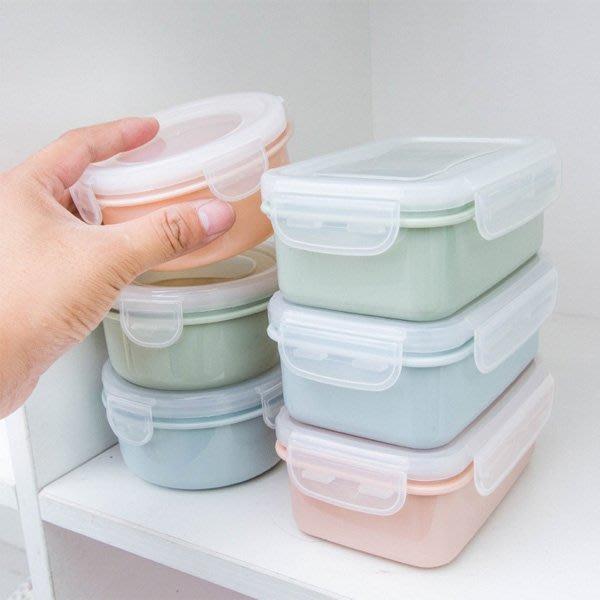 《Jami Honey》【JH1217】迷你素雅冰箱密封保鮮盒(圓形)