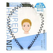 ☆小喬美妝☆Bijoux C 型男 油頭 男性專用造型髮箍1入 (大) G50043