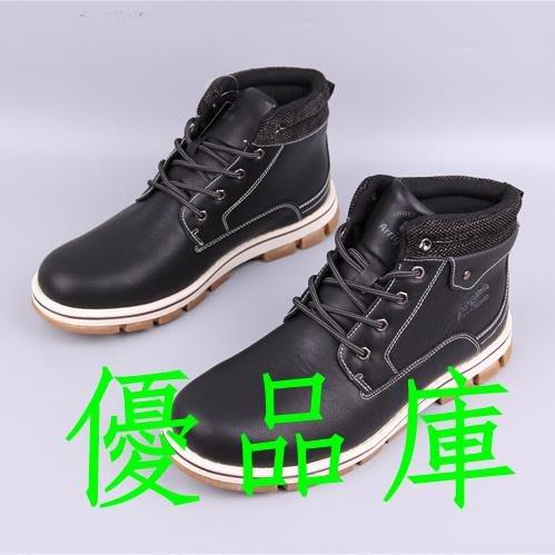 優品庫外貿工廠冬季加厚保暖男士高幫馬丁靴耐磨防滑潮流百搭休閒鞋