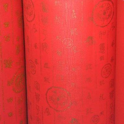 5Cgo【宅神】含稅會員有優惠17394687834 PVC羊皮紙中國紅福祿壽字茶樓裝潢 DIY燈箱燈罩材料