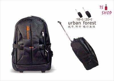 登機【TS】城市旅行 拉桿筆電背包 隱藏式後背帶 行李箱 登山背包 22吋