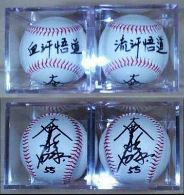 棒球盒1打_躍動_收藏壓克力簽名棒球框放簽名球收納方框紀念特價全新珍藏展示放置球座空白球空白棒球空白簽名球空白簽名棒球透