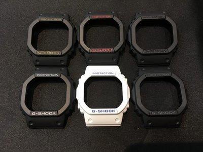 [P] 佐敦門市 現貨 100% 全新 Casio G-Shock DW-5600E DW-5600 GW-5000 DW-5600EG 5600 Bezel parts 錶殼 配件