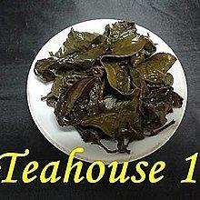 [十六兩茶坊]~炭焙金鑚(濃郁)烏龍茶1斤----相思木木炭陰火烘焙 / 20h才能烘焙6台斤