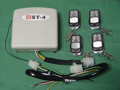 【㊣臭老爹的店】NCC合格牌子老品質好 路特 防拷貝 防掃描 電捲門 遙控器 附六個高級金屬滑蓋子機