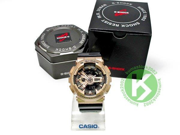最新入荷 超大 55mm 錶徑 CASIO G-SHOCK GA-110GD-9B2DR 玫瑰金 x 黑色錶帶 古銅金