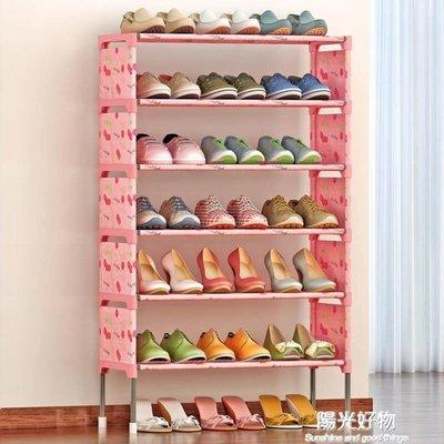全店折扣活動 鞋架鞋櫃索爾諾簡易多層鞋架組裝防塵經濟型鐵藝收納架
