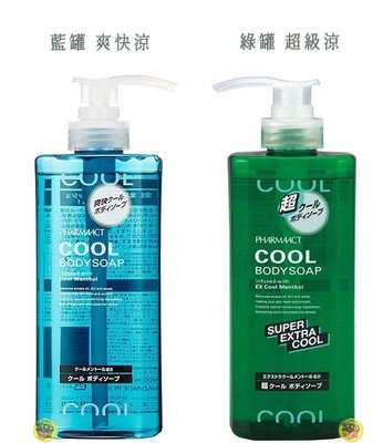【JPGO】日本製 Kumano熊野油脂 COOL 清爽涼感沐浴乳 600ml~綠罐超級涼#370 /藍罐爽快涼#290