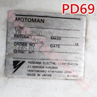 YR-CSP50-B00 YASKAWA INDUSTRIAL ROBOT MOTOMAN 液晶玻璃面板搬運 PD69