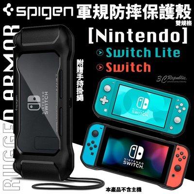 【小黑3C】Spigen SGP Rugged Armor 軍規 防摔 保護殼 適用於Nintendo Switch Lite