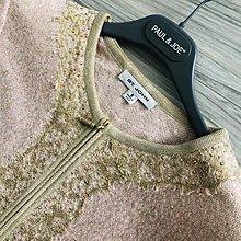 原價五萬多 淺粉膚色閃亮金蔥長袖裙裝