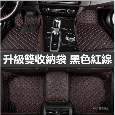 新品~現貨~LEXUS全車系專用腳踏墊 大包圍腳墊 RX300 IS250 GS300 ES300 NX200 IS20