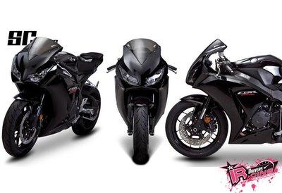 ♚賽車手的試衣間♚ Zero Gravity® Honda CBR 1000RR SP 12-16 SR款 風鏡