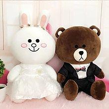 Line熊結婚公仔一對$