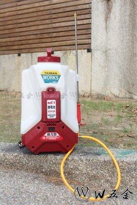 【W五金】免運*附發票*噴霧機 噴霧桶 農藥桶 消毒機 電動 充電 鋰電 WORKS 歐克斯