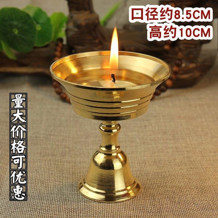 聚吉小屋 #佛教法器用品純黃銅酥油燈供佛燈長明燈A款口徑8.5cm酥油燈座