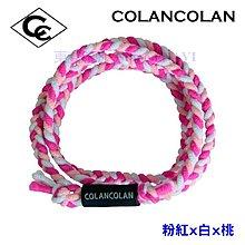 東瀛領航-日本ColanColan fita -VARIOUS- 天然礦石 負離子手鍊及腳踝鍊 粉紅x白x桃