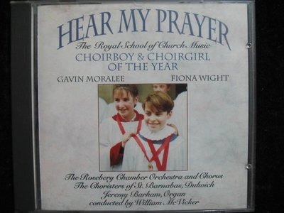 Hear My Prayer - ChoirBoy And ChoirGirl Of The Year - 1993年英國版 無IFPI 9成新 - 301元起標