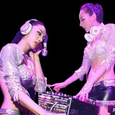 5Cgo【鴿樓】會員有優惠 40624815088 夜店DJ表演服裝ds演出服現代舞蹈亮片性感爵士舞服PUB 現代舞衣