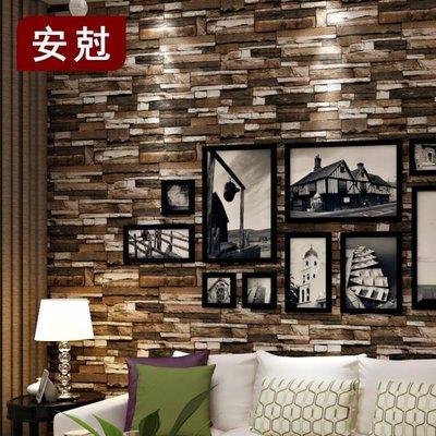 壁紙 壁貼 安尅3D立體文化磚墻紙客廳臥室電視背景墻壁紙磚紋磚塊服裝店磚頭 MKS