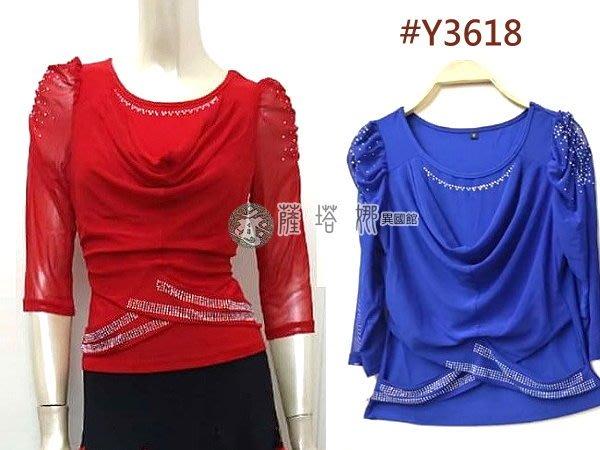 @~薩瓦拉:多色_M/L/XL_Y3618_腰前交叉雙排綴燙銀點垂領假兩件式網紗七分袖上衣
