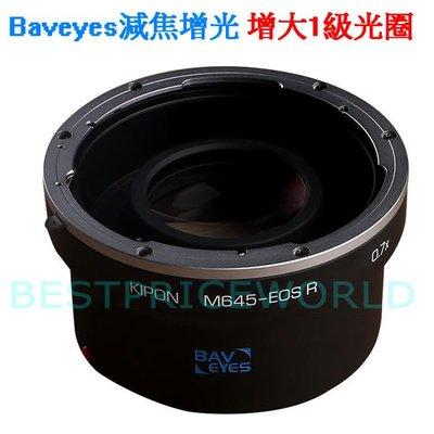 KIPON 減焦增光增大1級光圈 Baveyes Mamiya M 645鏡頭轉CANON EOS R RF相機身轉接環