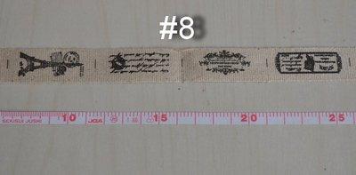 麻布標-編號#8.~ 手作自然風裝飾材料 / 拼布材料*台灣製*巧巧布拼布屋*