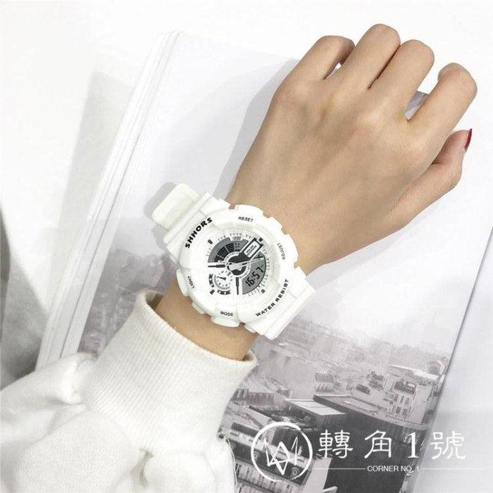 ins超火的手表女學生韓版簡約潮流ulzzang休閑大氣chic運動電子表