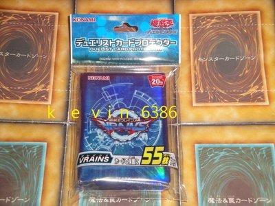 東京都-遊戲王卡-遊戲王卡套VRAINS(55入)(第2層)63mm*90mm 現貨