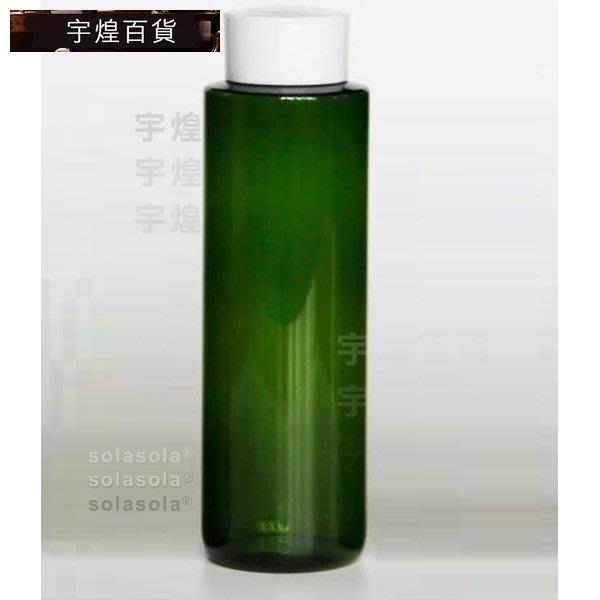 《宇煌》樣品瓶空瓶空罐250ml白色瓶+白色雙層大蓋PET塑膠瓶保養品容器平肩加厚乳液瓶分裝瓶_RdRR
