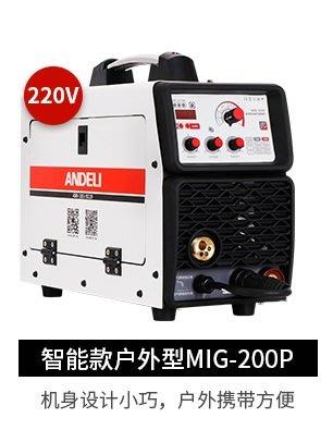 全智能氣保焊機MIG/NB-200P