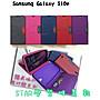 Samsung Galaxy S10e 隱形磁扣磨砂紋(完美套...