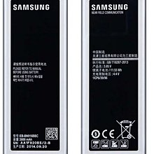 Samsung Galaxy Note 4 / Note Edge / S5 / S4 / S2 電池