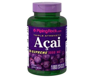【活力小站】Piping Rock 現貨 巴西莓萃取 Acai 20倍濃縮 單顆含3000mg 180顆裝
