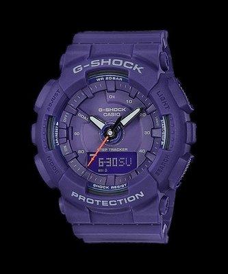 深水步有門市全新正版正貨1年保養 7日CASIO BABY-G G-SHOCK GMA-S130VC-2A