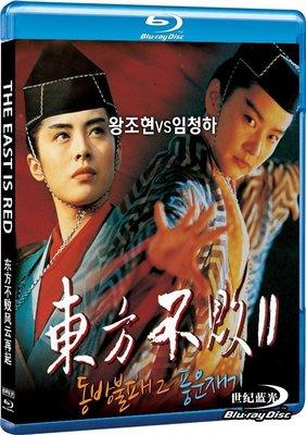 【藍光電影】東方不敗風雲再起 (1993) Swordsman 3:East Is Red 無以倫比的經典 68-065