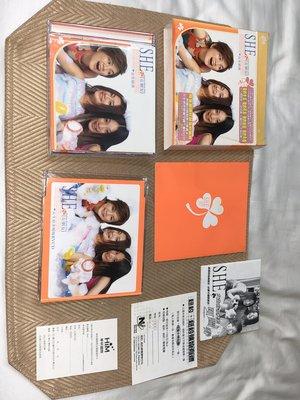 【李歐的音樂】近全華研唱片S.H.E 女朋友 女生宿舍 CD+ RVCD +28頁小寫真+可蹦券+歌迷卡 首張專輯珍藏版