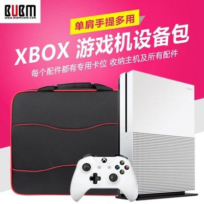 微軟XBOX ONE包游戲機包主機包專用配件單肩包便攜保護收納包