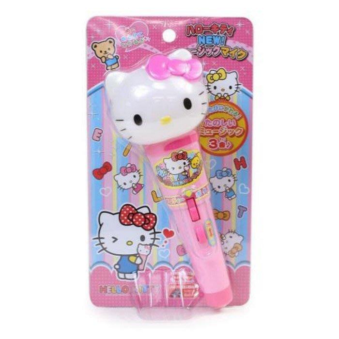 佳佳玩具 ------正版授權 Hello Kitty 凱蒂貓 KT 造型麥克風 ST安全玩具 【05A544】