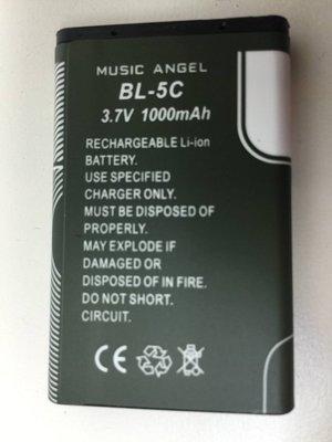 全新 Nokia BL-5C 電池 BL5C 101/207/208/215/1209/1315/1600/1616