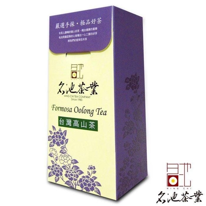 【名池茶業】阿里山樟樹湖 手採高山茶葉(青茶款)台灣茶的甘醇香(半斤)
