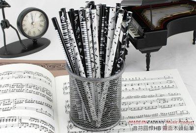 小叮噹的店- 鉛筆 台製 GP-016/GP-017/GP-018 音符文具禮品