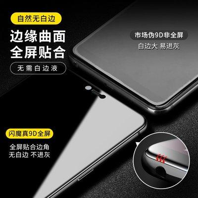 oppor15鋼化膜r15夢境版oppor11s手機oppor17防藍光oppor9s全屏覆蓋r11plus玻璃r17貼膜全包納米無白邊