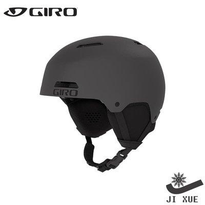 裝備Giro 滑雪頭盔 男 滑雪護具 單板滑雪頭盔 雙板頭盔 女 成人LEDGE戶外