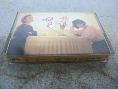 紫色小館28-3--------張清芳民歌專輯 留聲